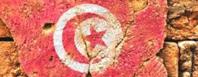 GIUGNO 2016: TUNISIA-MOLDOVA